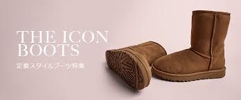 ugg boots sale trafford centre ugg アグ アグ 公式サイト