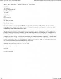 sample accounting cover letter with salary requirements throughout