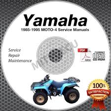 1985 1995 yamaha moto 4 yfm200 225 250 350 all service manual cd
