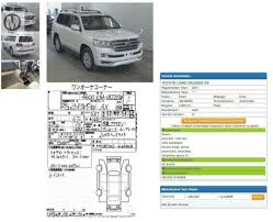toyota brand new cars for sale used toyota land cruiser for sale at merchants automobiles lahore