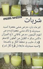 cuisine de sousou recettes sucrées de oum walid sousou food
