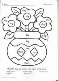 phonics coloring pages fablesfromthefriends com