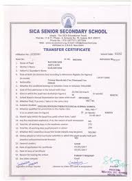 sica senior secondary