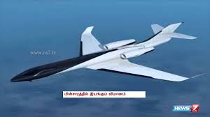 elon musk electric jet china produces first electric plane world news7 tamil youtube