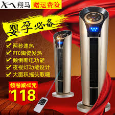 energy saving fan heater usd 96 63 vertical remote control heater household power saving fan