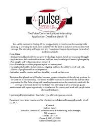 awesome internship opportunities with sullivan supply the pulse