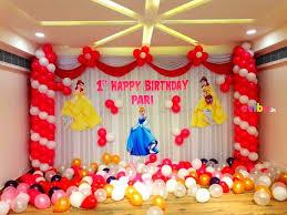 Special disney princess theme decor birthday simple theme