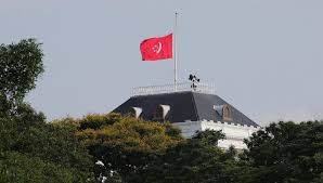 Singapore Flag Button Mr Lee Kuan Yew U0027s Body Lies In State At Parliament House