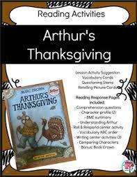 arthur s thanksgiving book arthur s thanksgiving unit by miss r s place teachers pay teachers