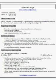 sle resume format for freshers documentary hypothesis computer hardware and networking resume format download