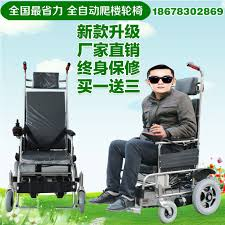 usd 114 17 intelligent electric climbing wheelchair wheelchairs