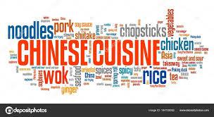 word for cuisine cuisine word cloud illustration stock photo tupungato