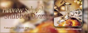 hebrew school shabbat dinner chabad lubavitch of mississauga