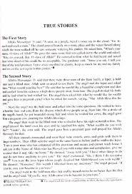 heavenly ornaments or bahishti zewar a classic manual of islamic