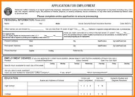 Starbucks Resume 7 Starbucks Job Application Form Agile Resume