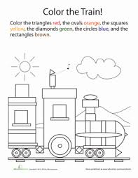 color by shape train worksheet education com