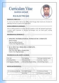 Electricians Resume Danish Cv Electrician