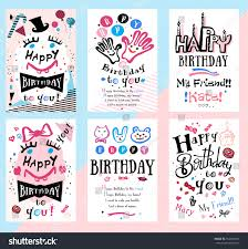 Invitation Cards To Print Birthday Card Symbols Illustrations Childrens Holiday Stock Vector