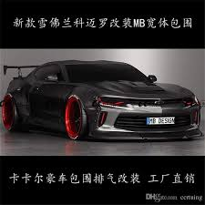 camaro kits 2017 mb wide kit for 2017 chevrolet camaro front spoiler