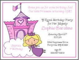 royal invitation wording princess 100 images royal invitation