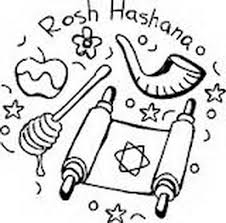 Rosh Hashanah Coloring Pages Printable For Kids Family Holiday Rosh Hashanah Colouring Pages