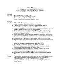 Subway Sandwich Artist Job Description Resume by Subway Resume Sample Subway Resume Job Description Restaurant