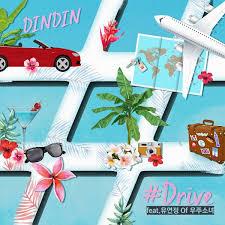 drive full album mp3 download kpop songs mp3 full single dindin drive