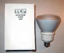 Outdoor Cfl Flood Lights Cfl Flood Light Ebay