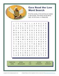 ezra read the law word search sunday pinterest word