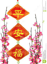 new year ornaments and cherry blossom stock image image