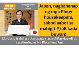 hiring a housekeeper japan is hiring filipino workers p70 000 monthly salary for