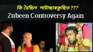 Zubeen Garg S Top Five Controversies In His Life জ ব ন - zubeen garg controversy at patacharkuchi full details ক