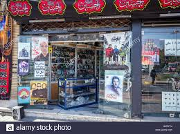 shop with cd and dvd games music and movies in isfahan capital