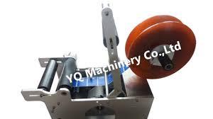 manual label applicator machine table top manual label applicator equipment round bottle labeling