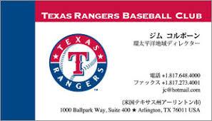 Japan Business Card Etiquette Japanese Business Cards English Bilingual Translation U0026 Printing