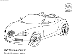 race cars coloring aston martin v12 vanquish car coloring page