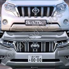 land cruiser prado car 2018 toyota land cruiser prado facelift front fascia leaked