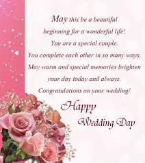 wedding wishes day before wedding day congratulations messages wedding wishes and