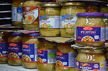 yehuda gefilte fish gefilte fish