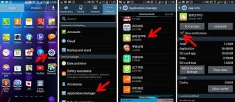 stop ads on android how to block ads on android notification bar android phone