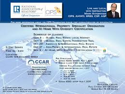 portland metropolitan association of realtors all events