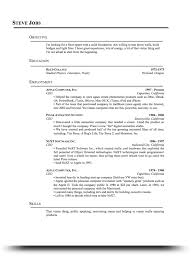 resume examples for extracurricular activities jobs professional