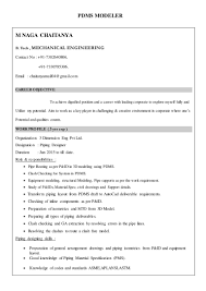 Teller Job Resume by Sample Bank Teller Resume 11 Bank Teller Resume Objective Sample