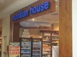 billings bridge u0027s natural food pantry gets some competition