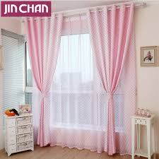 compare prices on curtain drape online shopping buy low price