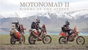 Ii Motonomad Ii Official Trailer Youtube