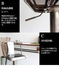 lamp tyche rakuten global market all steel bar chair aw mini