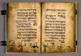 haggadah book a new haggadah from two fiction writers mobylives