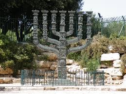knesset menorah knesset sculptures 1 a jaunt around the world palestine