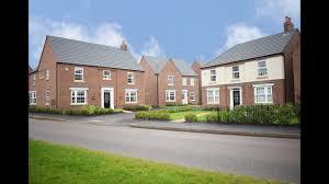 kingston banks in east leake david wilson homes